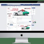 פייסבוק וגוגל