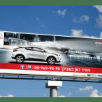 שילוט למכירות טויוטה | אלון סוזי פרסום לענף הרכב