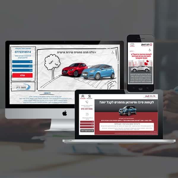 עיצוב ובנית דף נחיתה   אלון סוזי ניהול מועדון לקוחות לענף הרכב