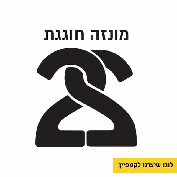 עיצוב לוגו למוסך | אלון סוזי משרד פרסום למוסף ולענף הרכב