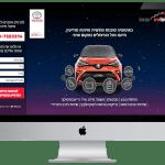 בניית אתרים ודפי נחיתה לטויוטה אוטופיה | אלון סוזי שירותי דיגיטל לענף הרכב