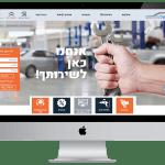 בניית אתרים ודפי נחיתה לפיג'ו סיטרואן DS | אלון סוזי שירותי דיגיטל לענף הרכב